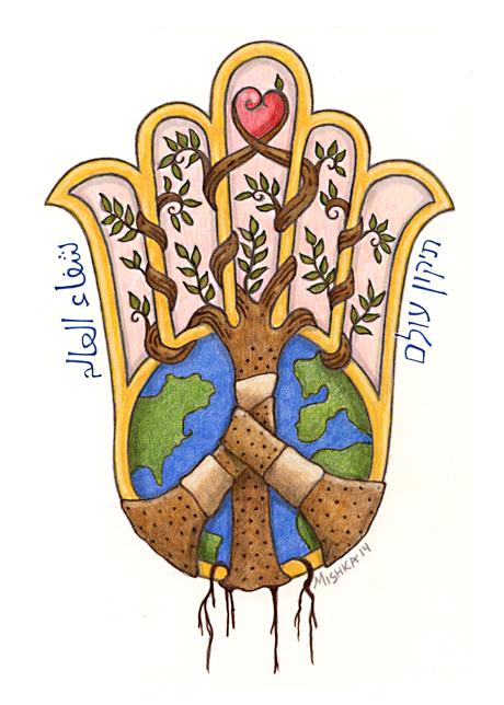 peace_hamsa_color2_lo