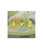 port_rain_lo